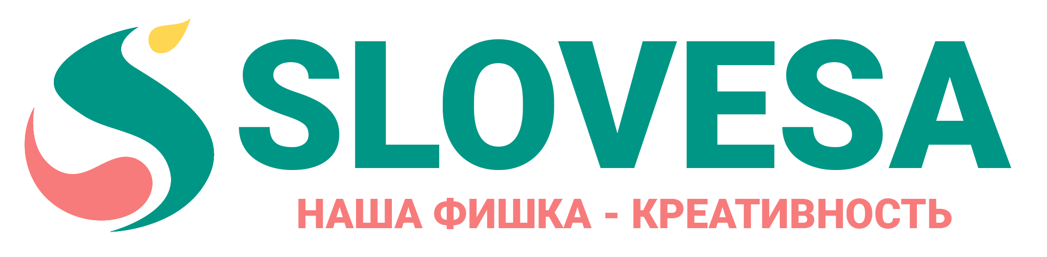 SLOVESA - журнал о развитии