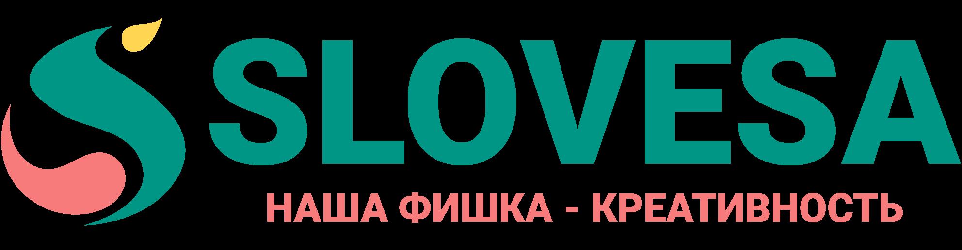 SLOVESA – журнал про розвиток