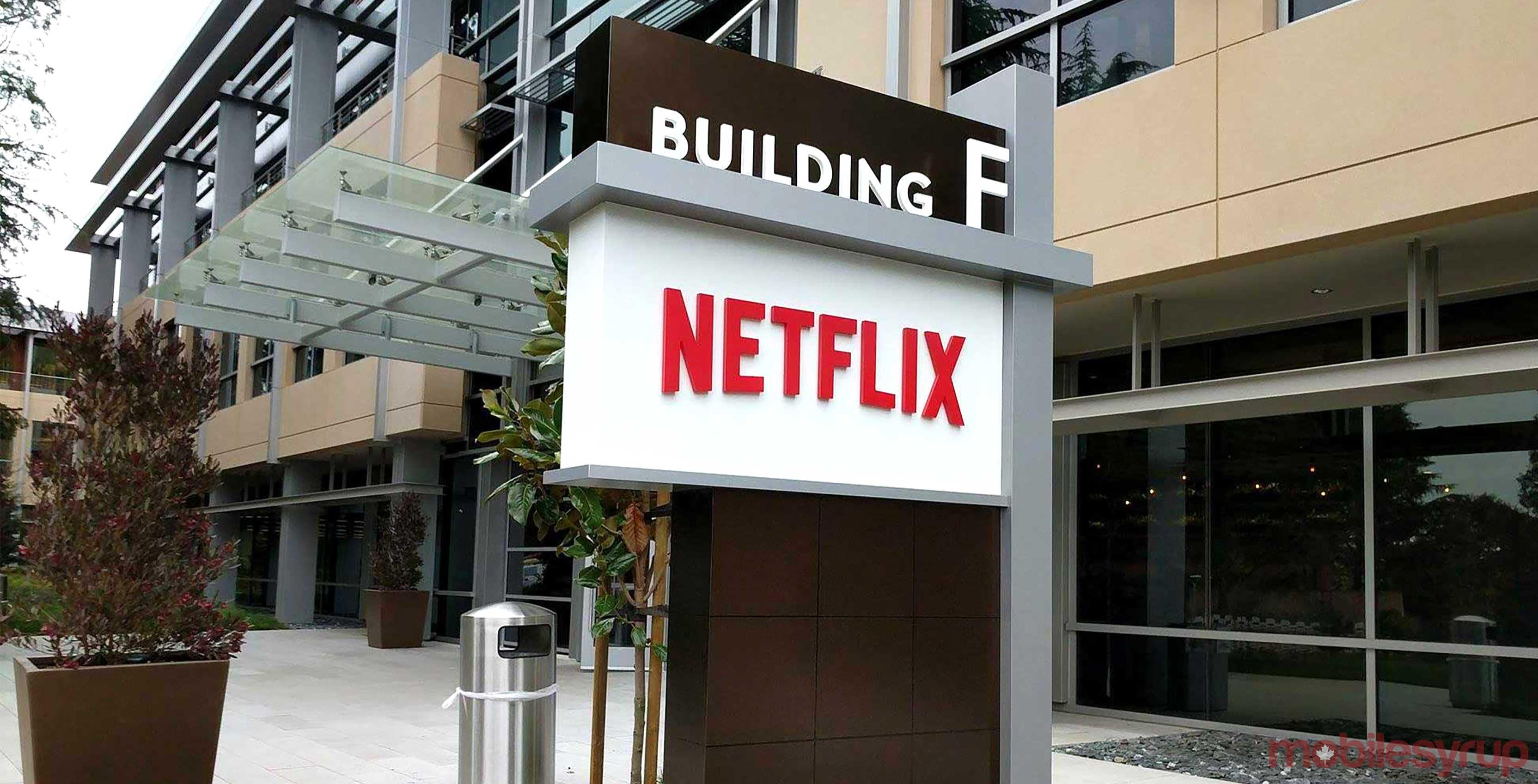 корпоративная культура Netflix