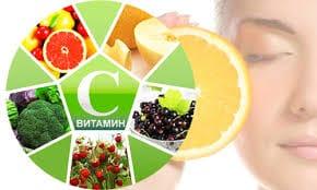 Как действует витамин С на кожу