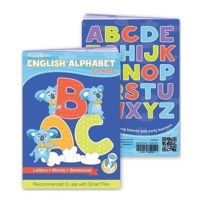 Английская для детей