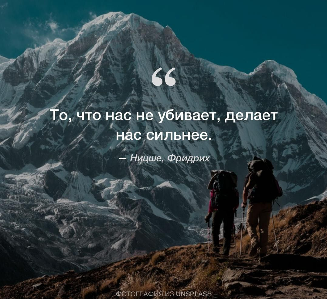 Цитата Ницше