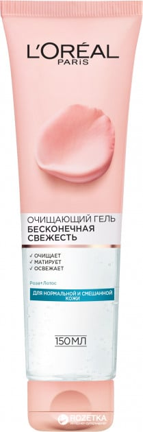 Очищающий Гель L'oreal Paris Бесконечная свежесть для умывания для нормальной и смешанной кожи 150 мл