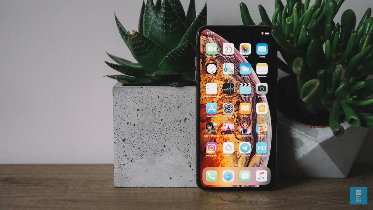 Айфон XS: новинка 2018 года