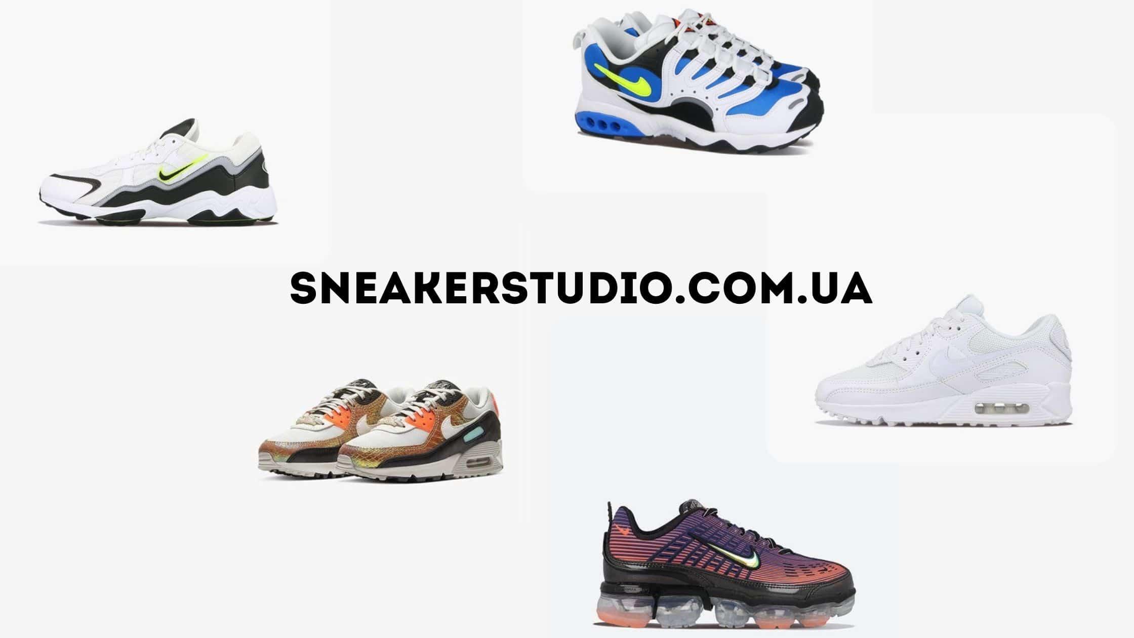 Найки - люксовая обувь